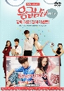 DVD Emergency Man and Woman �Թ������� ����ѡ��ͧ�ء�Թ Song Ji Hyo, Choi Jin Hyuk [5 �蹨�]