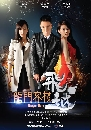 DVD Dragon Gate 2013 / Fei Yue Long Men Ke Zhan ����������ѹ �������� DVD 5 �蹨�