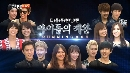 Running Man Ep162 Idol Special 2PM, APink, Girl's Day, Infinite, Beast, MBLAQ,Sistar พากย์ไทย 1แผ่น