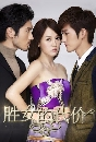 DVD �����������ѹ * The Queen of SOP [Ep.1-33]- DVD6��* �Ѻ�� �͡����...