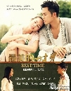 DVD The Best Time / ��蹹ѡ�ѡ��µ���ʺ �����������ѹ �ҡ���� DVD 7 �蹨�