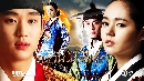 DVD ������������  �ҡ���� �ԢԵ�ѡ���ѹ��Шѹ��� Moon Embracing The Sun DVD 5�蹨�..