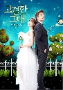 DVD ����������� �Ѻ�� Noble, My Love DVD 2 �蹨� Sung Hoon , Kim Jae Kyung.