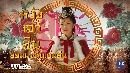 DVD �������չ ��ѧ�ҨԹ ����ҧ����蹴Թ Legend Of Wang Zhao Jun �ҡ���� DVD 6�蹨�
