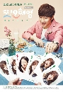 DVD ����������� �Ѻ�� Another Oh Hae Young-[Eric Moon, Seo Hyun Jin] DVD 5 �蹨�...