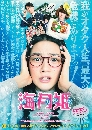 DVD �ҡ���� �ջ�� Princess Jellyfish : ���˭ԧ�����о�ع DVD 1 �蹨�