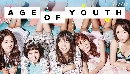 DVD Age of Youth ����������� �Ѻ�� DVD �͡���� 3 �蹨�...
