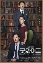 DVD ����������� The Good Wife �����������㨷ù� �Ѻ�� DVD 4�蹨�
