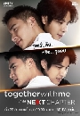 dvd ละครไทย Together With Me The Next Chapter dvd 4แผ่นจบ